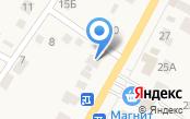 Транзит-Ойл