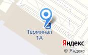 Паркинг аэропорт Казань