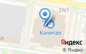 Магазин солнцезащитных очков на ул. Дзержинского
