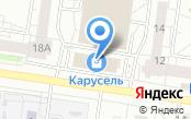 Магазин сумок и кожгалантереи на ул. Дзержинского