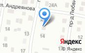 Тюнинг-профи
