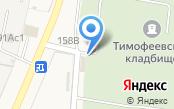 Тимофеевское сельское кладбище