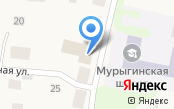 Администрация Мурыгинского городского поселения