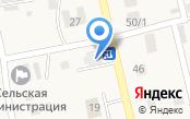 Ставропольское РАЙПО-Александровка