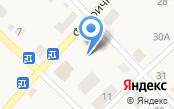 Почтовое отделение №29