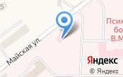 Кировская областная клиническая психиатрическая больница им. академика В.М. Бехтерева