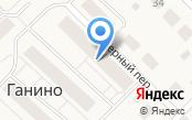 Кировское производственно-строительное управление-7