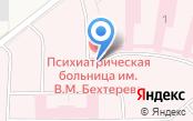 Кировский государственный медицинский университет