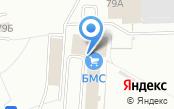 Урал Камаз