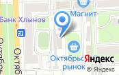 Магазин инструмента и сантехники