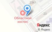 Кировский областной хоспис