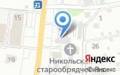 AvtoГород