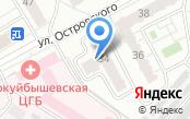 NovoКлиника