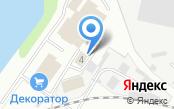 Самарский район водных путей и судоходства, ФБУ