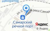 Купить с Доставкой РУ в Самаре