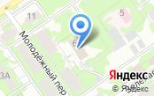 Управление пенсионного фонда РФ Куйбышевского района