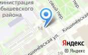 Общественная приемная депутата Карпяка А.В.