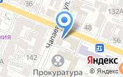 Средневолжское линейное управление полиции МВД России на транспорте