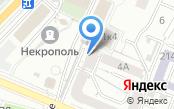 Струковский №5