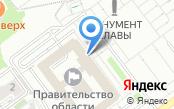 Департамент управления делами Губернатора Самарской области и Правительства Самарской области