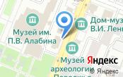 Главное бюро медико-социальной экспертизы по Самарской области Министерства труда и социальной защиты РФ, ФКУ