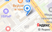 Управление Федеральной службы по надзору в сфере связи, информационных технологий и массовых коммуникаций по Самарской области