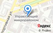 Куйбышевская транспортная прокуратура