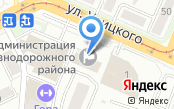 Отдел потребительского рынка и услуг Администрации Железнодорожного внутригородского района
