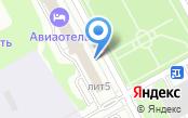 Отделение по противодействию незаконной миграции УФМС России в международном аэропорту Курумоч