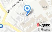 Строб-Сервис