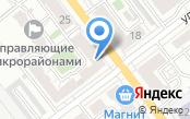 Русский культурный образовательный фонд им. В.А. Цареградского