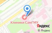 Клиники Самарского государственного медицинского университета