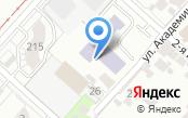 Центр лабораторного анализа и технических измерений по Приволжскому федеральному округу, ФБУ