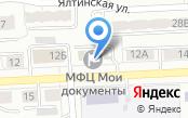 Главное управление социальной защиты населения Поволжского округа по муниципальному району Волжский