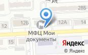 ЗАГС Волжского района