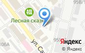 Единая Электронная Торговая Площадка