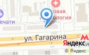 Волга-Безопасность 2