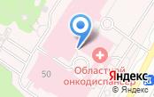Объединенный ведомственный архив МИАЦ Министерства Здравоохранения Самарской области