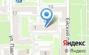 Отдел государственной статистики Красноглинского района