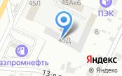 Магазин автозапчастей для китайских грузовиков, самосвалов Howo, Shaanxi, FAW