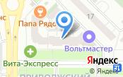 """Интернет-магазин """"SISMETICA в Самаре"""" (""""Сисметика"""") - Интернет-магазин"""