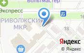 Общественная приемная депутата Воропаева В.А.
