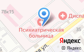 Бюро медико-социальной экспертизы психиатрического профиля