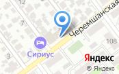 Поволжский Пожарный Центр