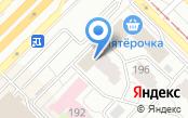 Ведомственная охрана Минэнерго России, ФГУП