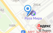 Шиномонтажная мастерская на проспекте Кирова