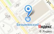 ХимКлин.рф