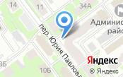 Общественная приемная депутата Чигенева А.И.
