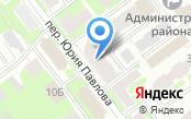 Общественная приемная депутата Чигенева А.И