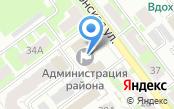 Местное отделение партии Единая Россия Промышленного района